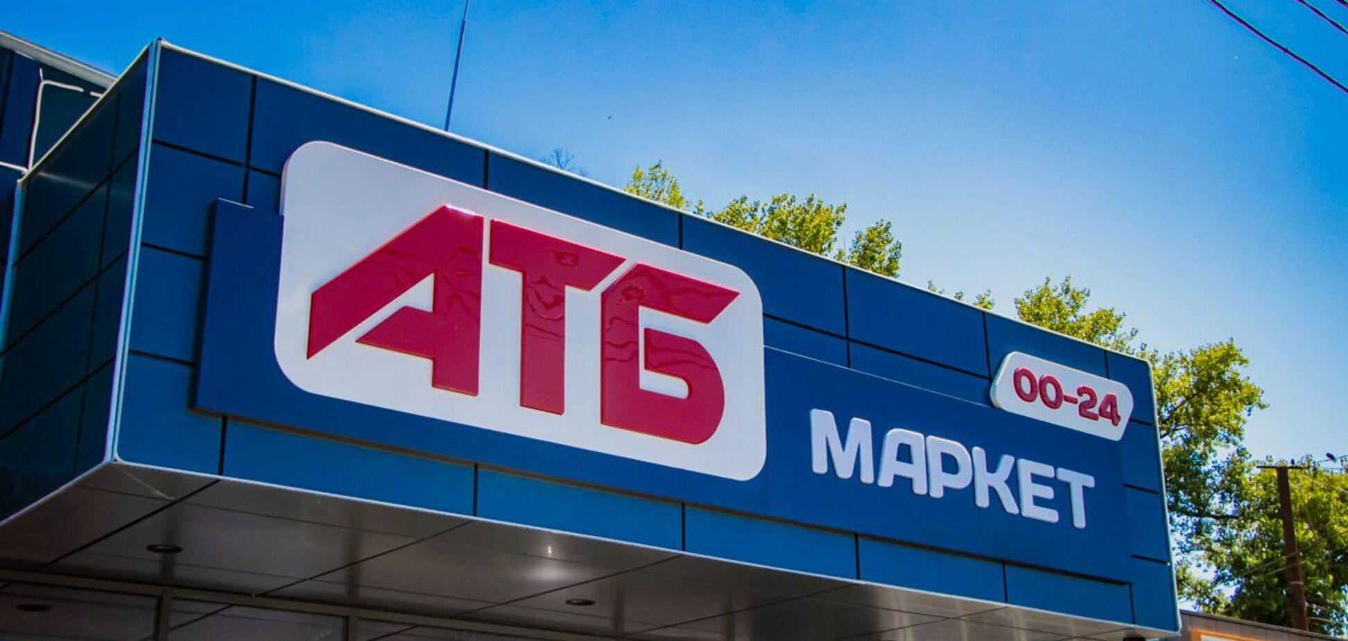 Опасная продукция румынского производителя не попала на полки 'АТБ' — заявление компании