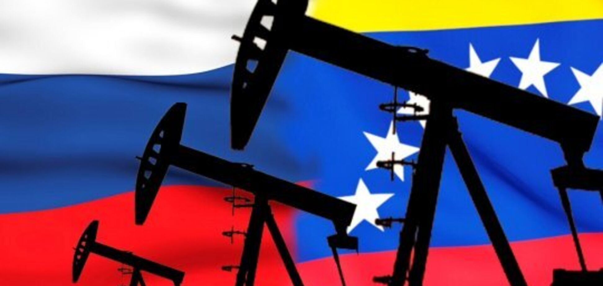 Задача России догнать и перегнать...Венесуэлу