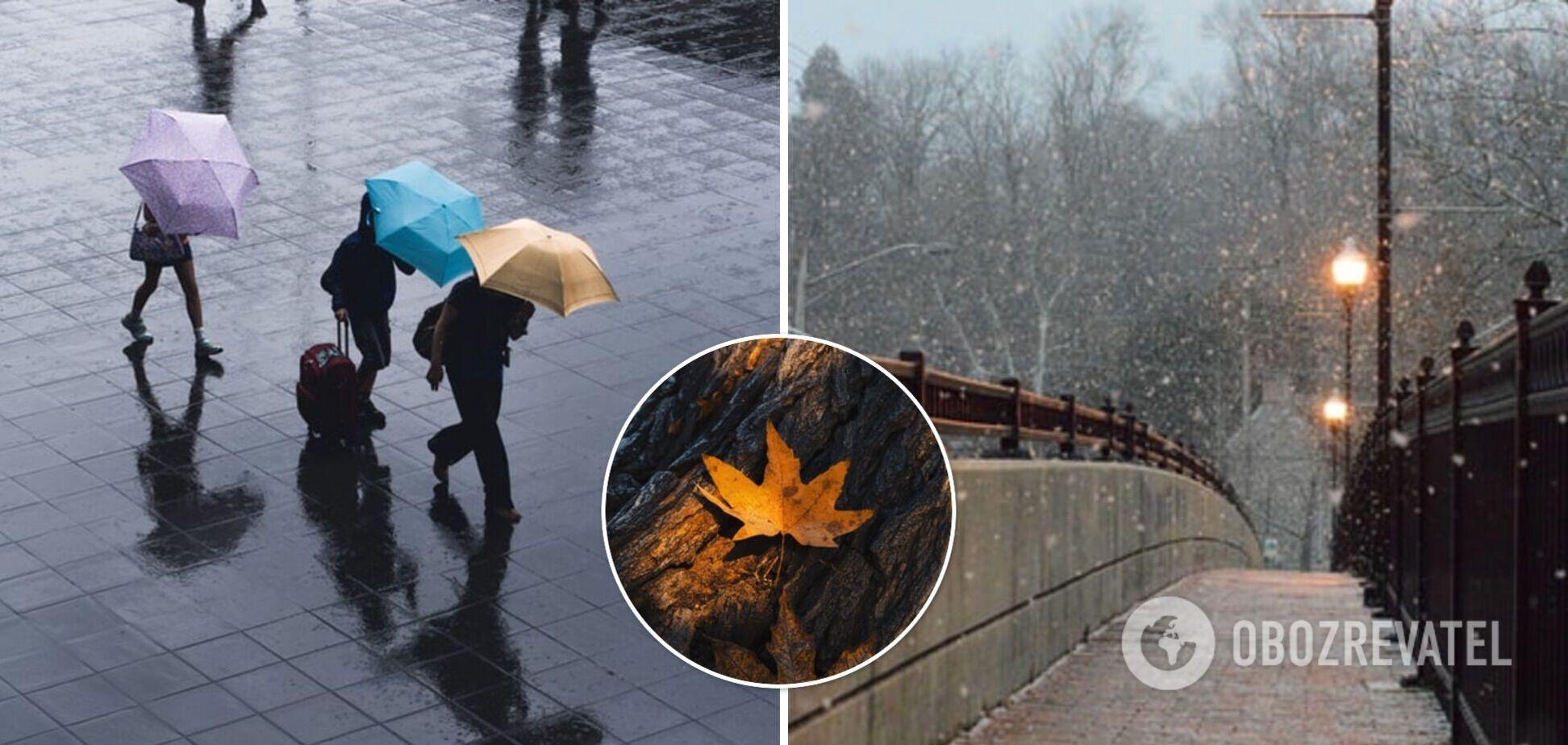 У листопаді вдарить мороз і випаде сніг: синоптик дав детальний прогноз на осінь в Україні