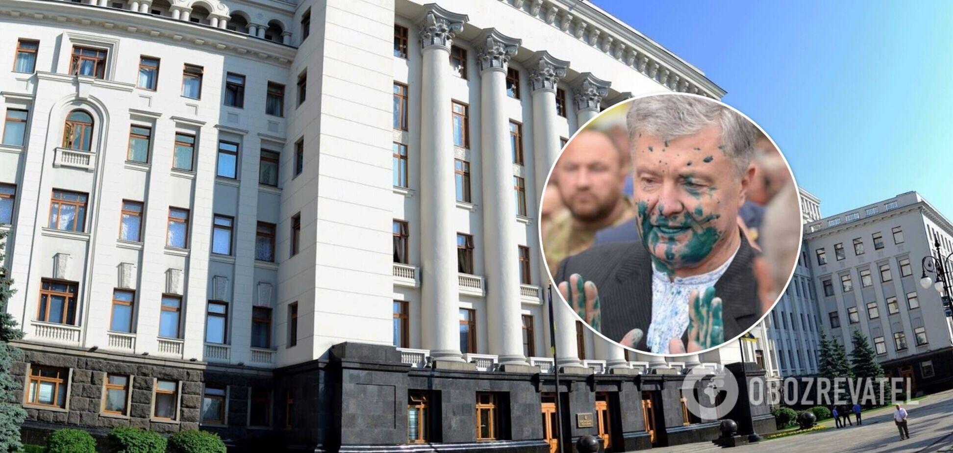 За Порошенко начали следить год назад, нападение с зеленкой – результат целенаправленной операции