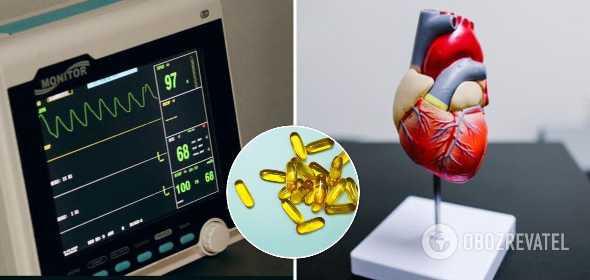 Вітамін D може знизити ризик смерті від серцевого нападу: результати дослідження