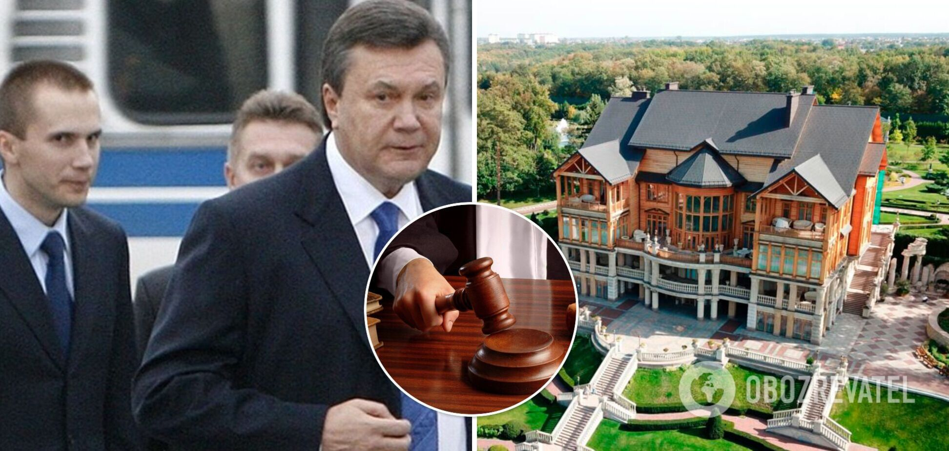 Суд разрешил заочное расследование дела о присвоении 'Межигорья' Януковичем