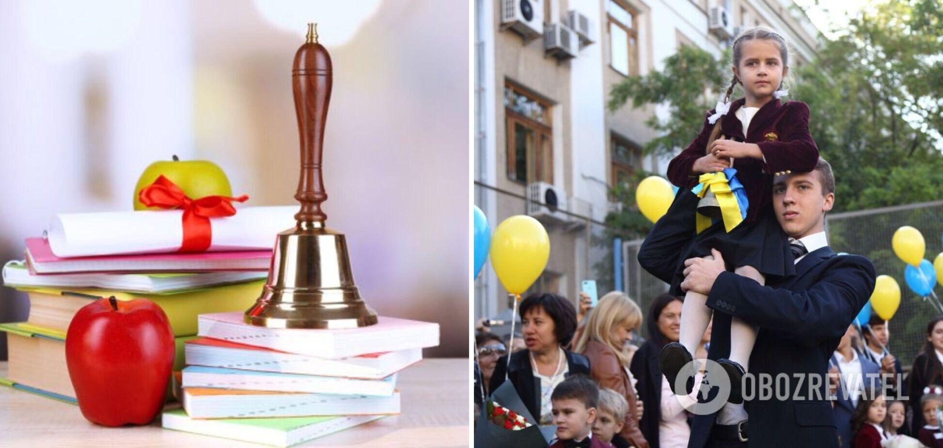 Школьные праздничные линейки: как меняется культура проведения