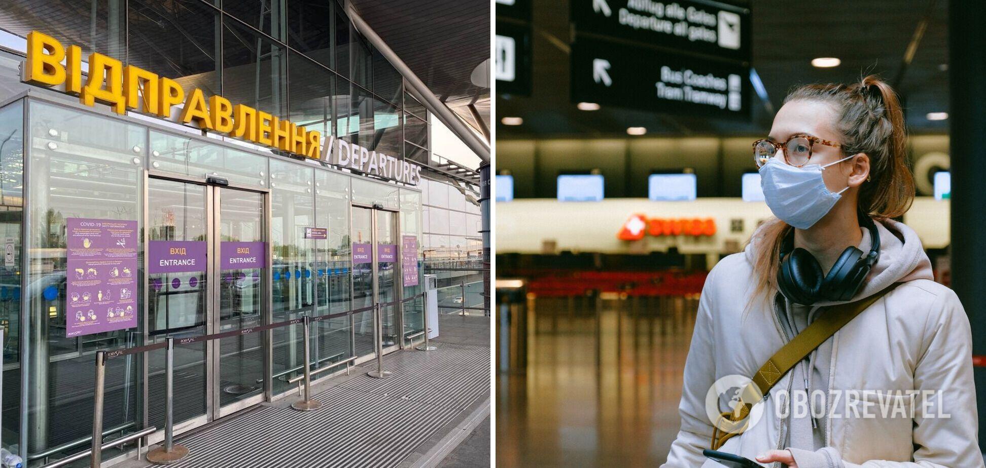 7 безкоштовних послуг в аеропортах, про які мало хто знає