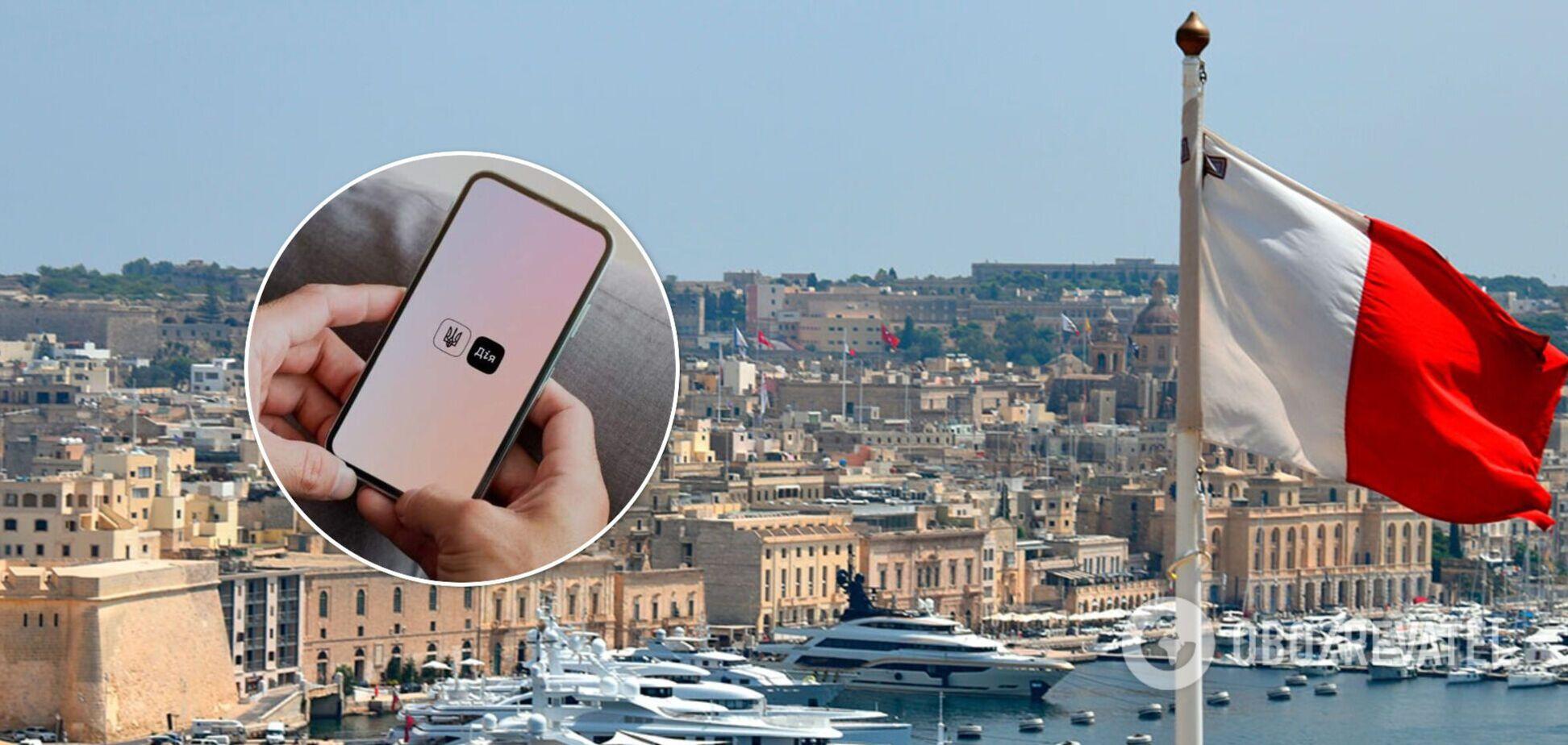 Мальта визнала українські COVID-сертифікати