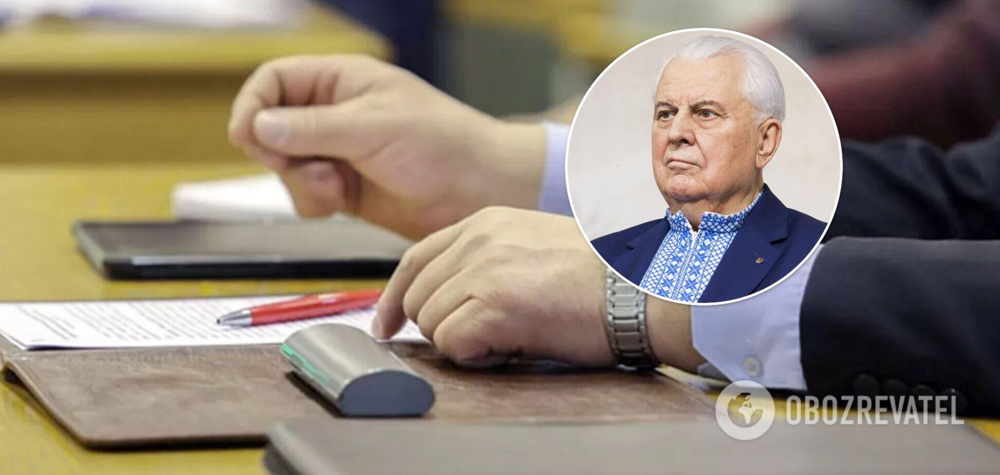 У ТКГ сказали, хто замінить Кравчука на найближчому засіданні