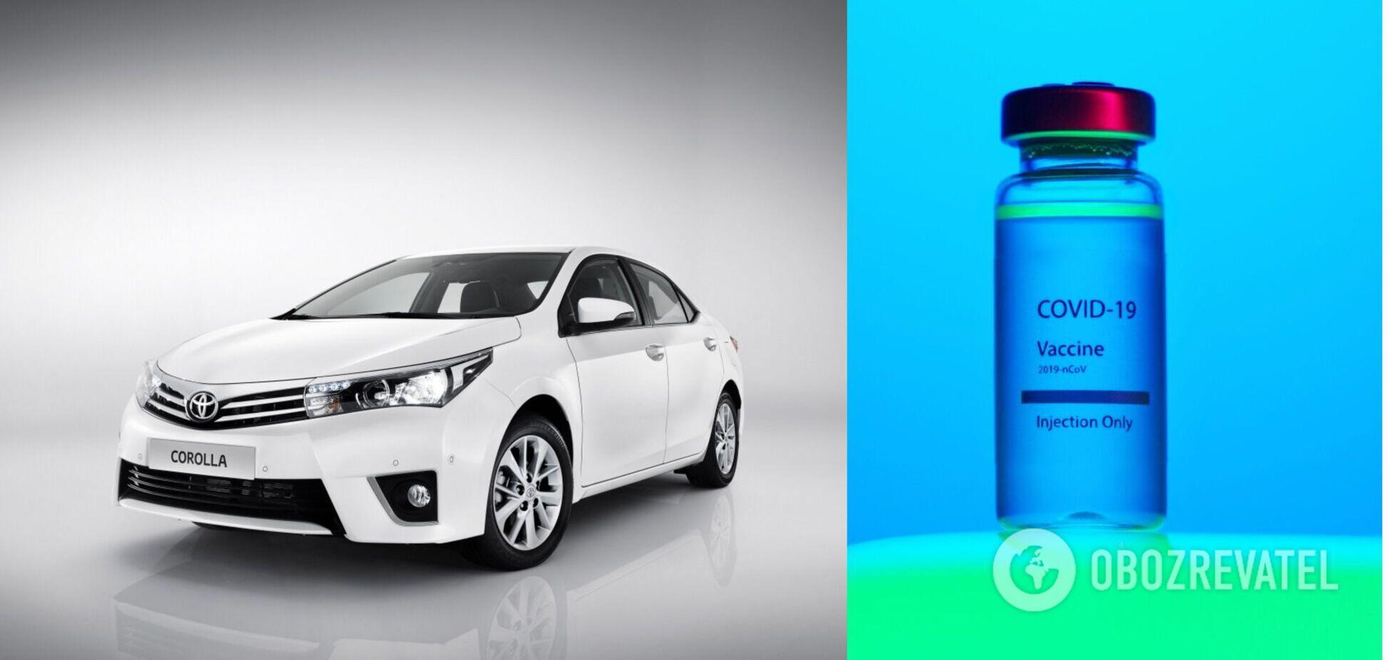 У Вінниці за вакцинацію можна буде виграти Toyota Corolla
