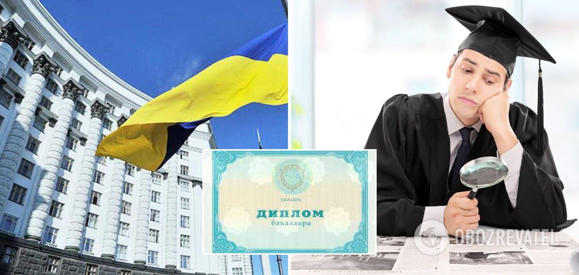 В Україні у бакалаврів і магістрів можуть анулювати дипломи за плагіат: все, що потрібно знати