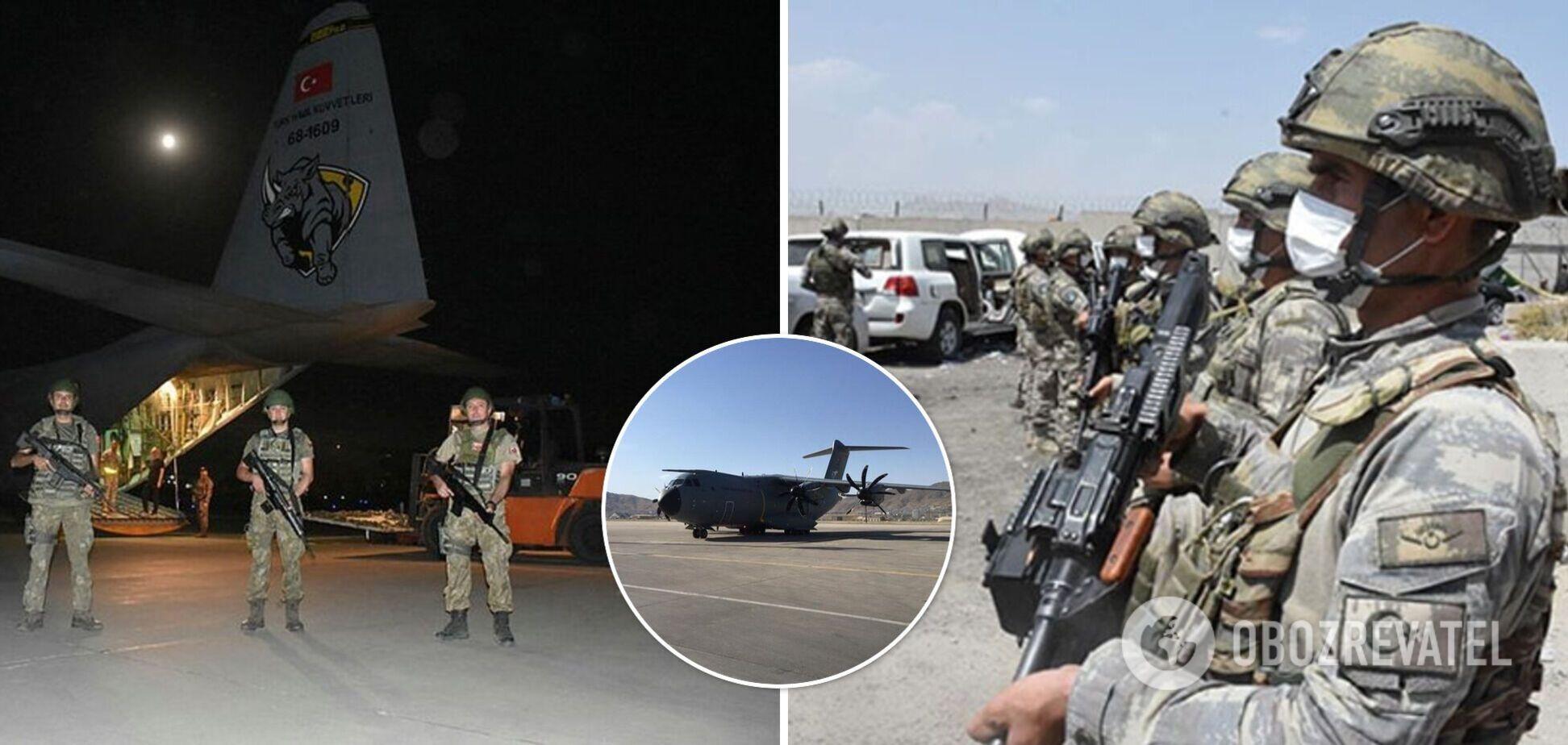 Турция начала вывод военного контингента из Афганистана