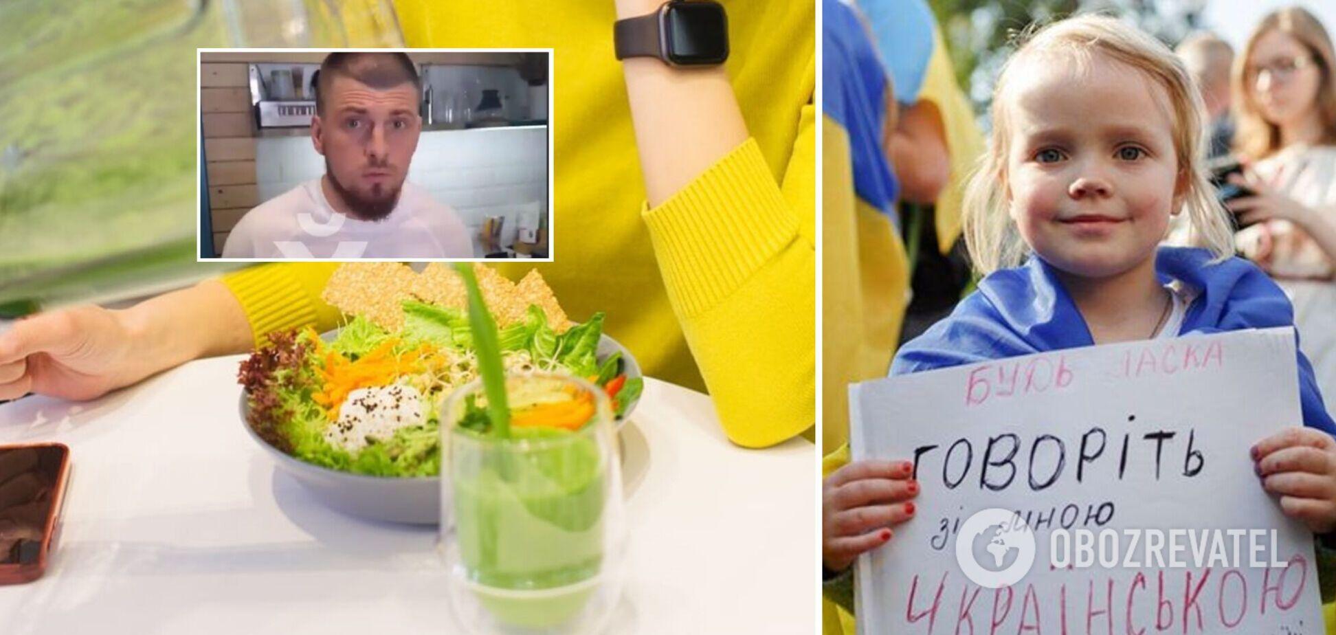 Телевизор не смотрю, закон не знаю: основатель кафе в Харькове объяснил отказ обслуживать на украинском языке