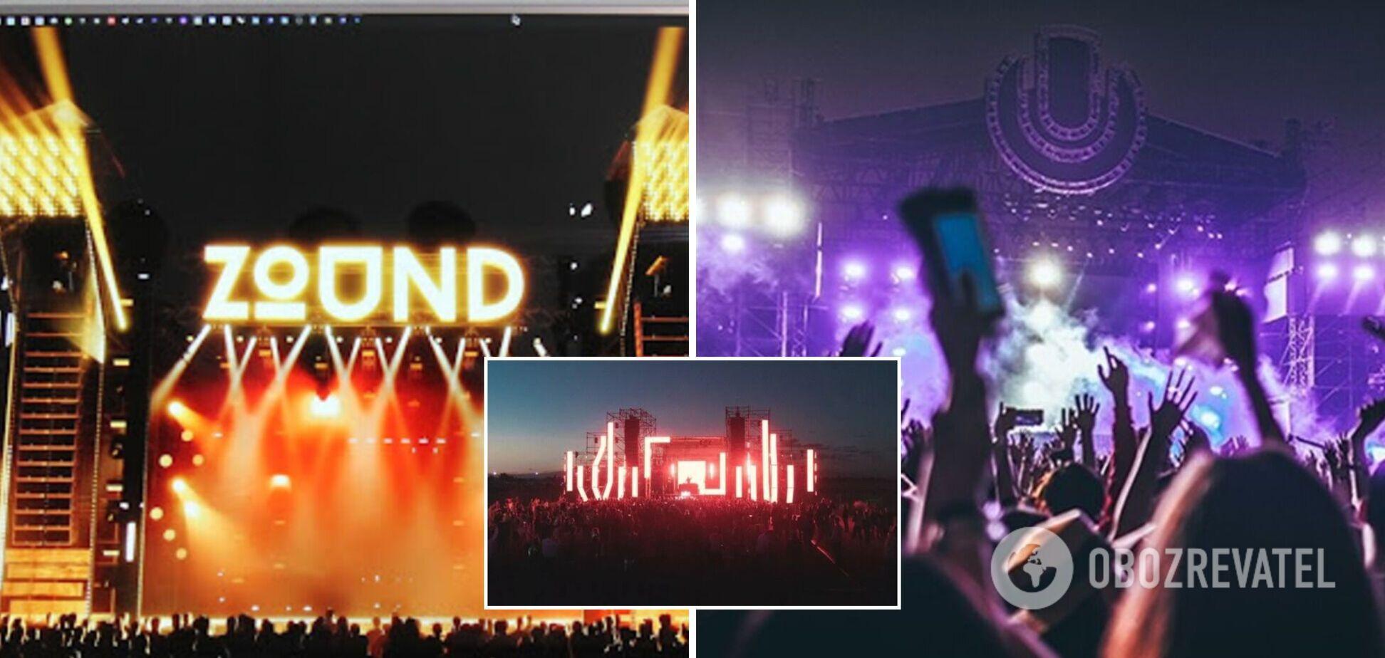 42 години музики: що готує фестиваль ZOUND-2021