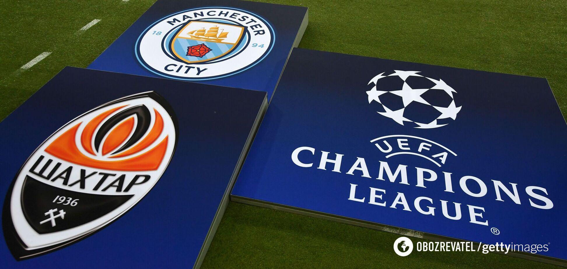 'Шахтар' і 'Манчестер Сіті' Ліга чемпіонів