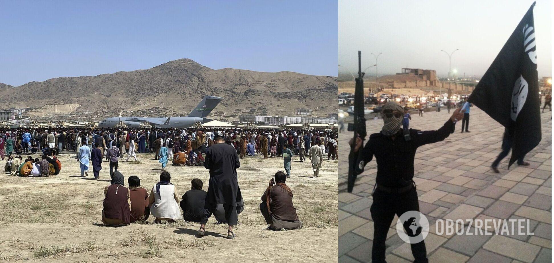 Теракт в столиці Афганістану