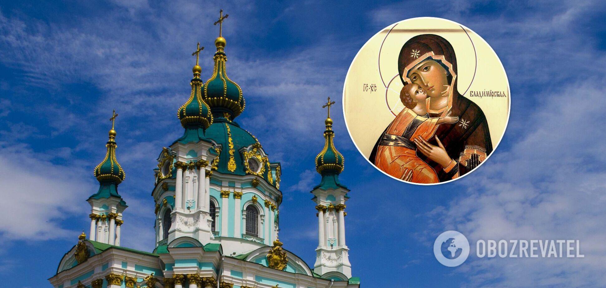 Праздники в сентябре 2021 года в Украине: опубликован православный церковный календарь