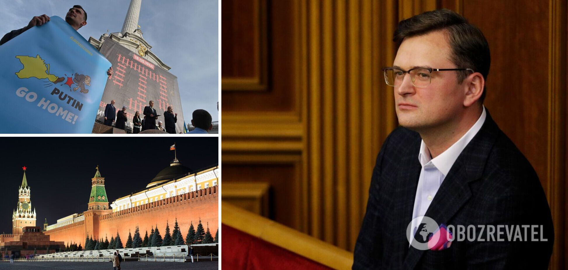 Кулеба назвал главные цели 'Крымской платформы' и резко обратился к России