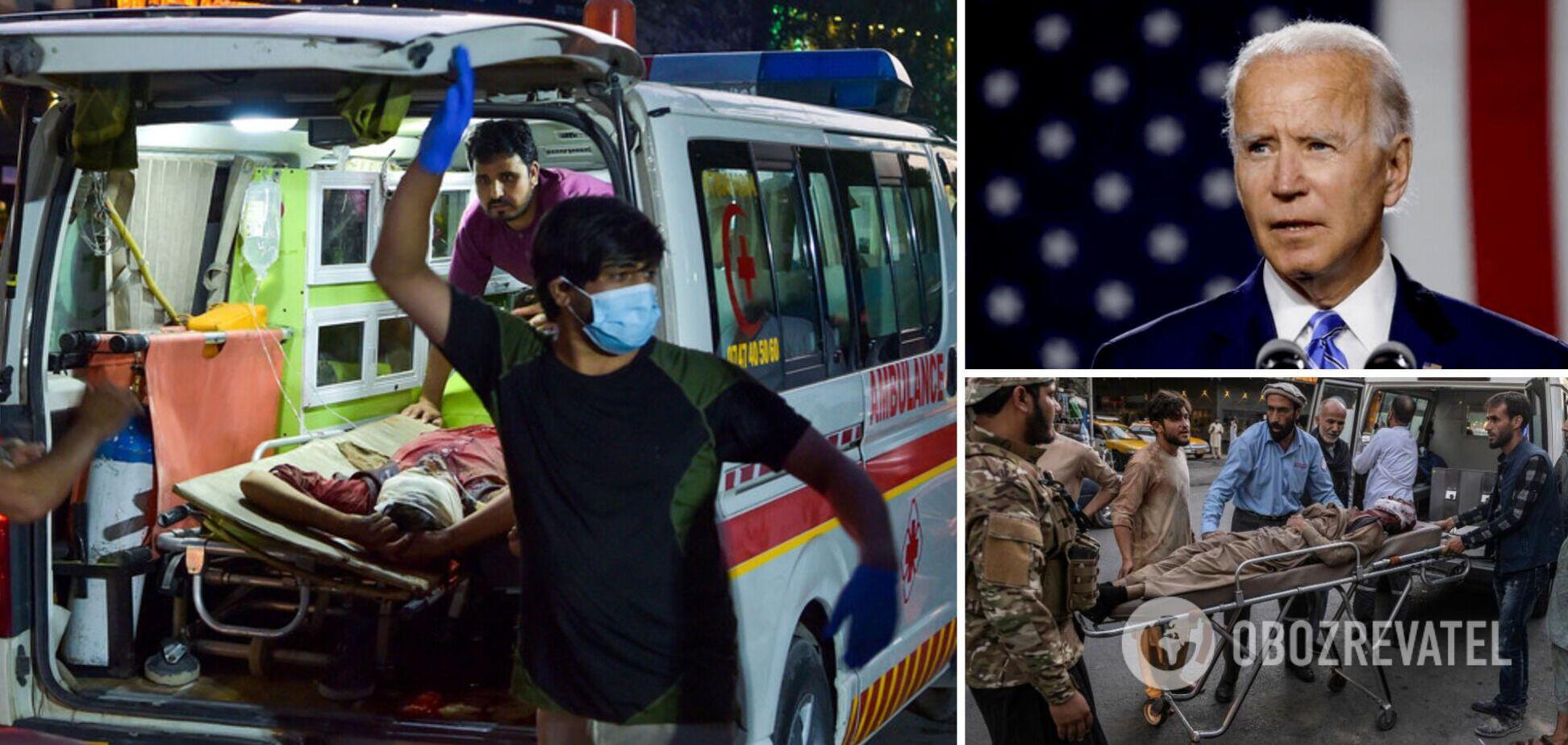 Серія вибухів у Кабулі, майже 200 загиблих і загроза нових терактів. Головне про ситуацію в Афганістані