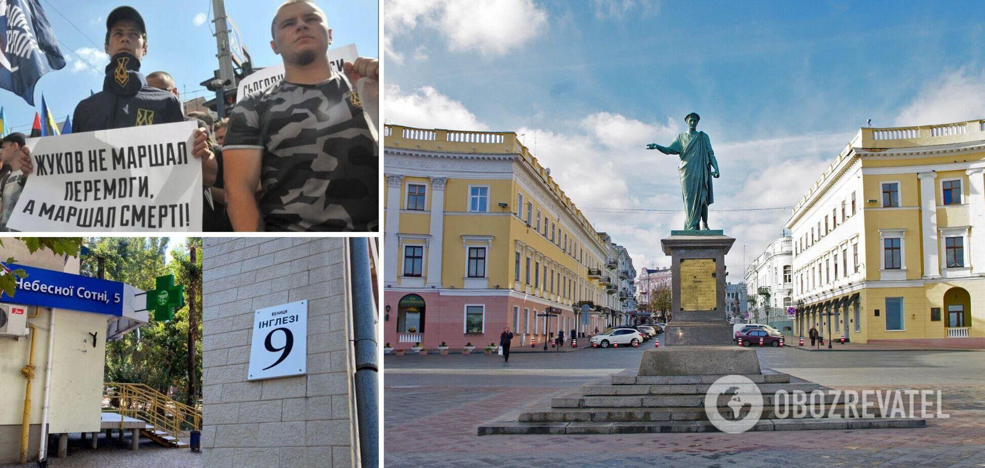 Суд не разрешил вернуть проспекту Небесной Сотни в Одессе имя Жукова