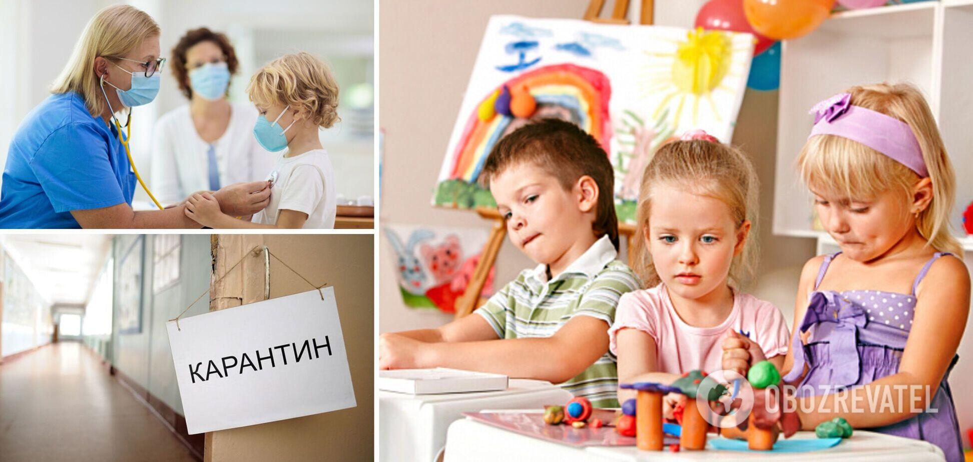 В Україні встановили нові карантинні правила в дитсадках, експертка оцінила ефективність. Ексклюзив