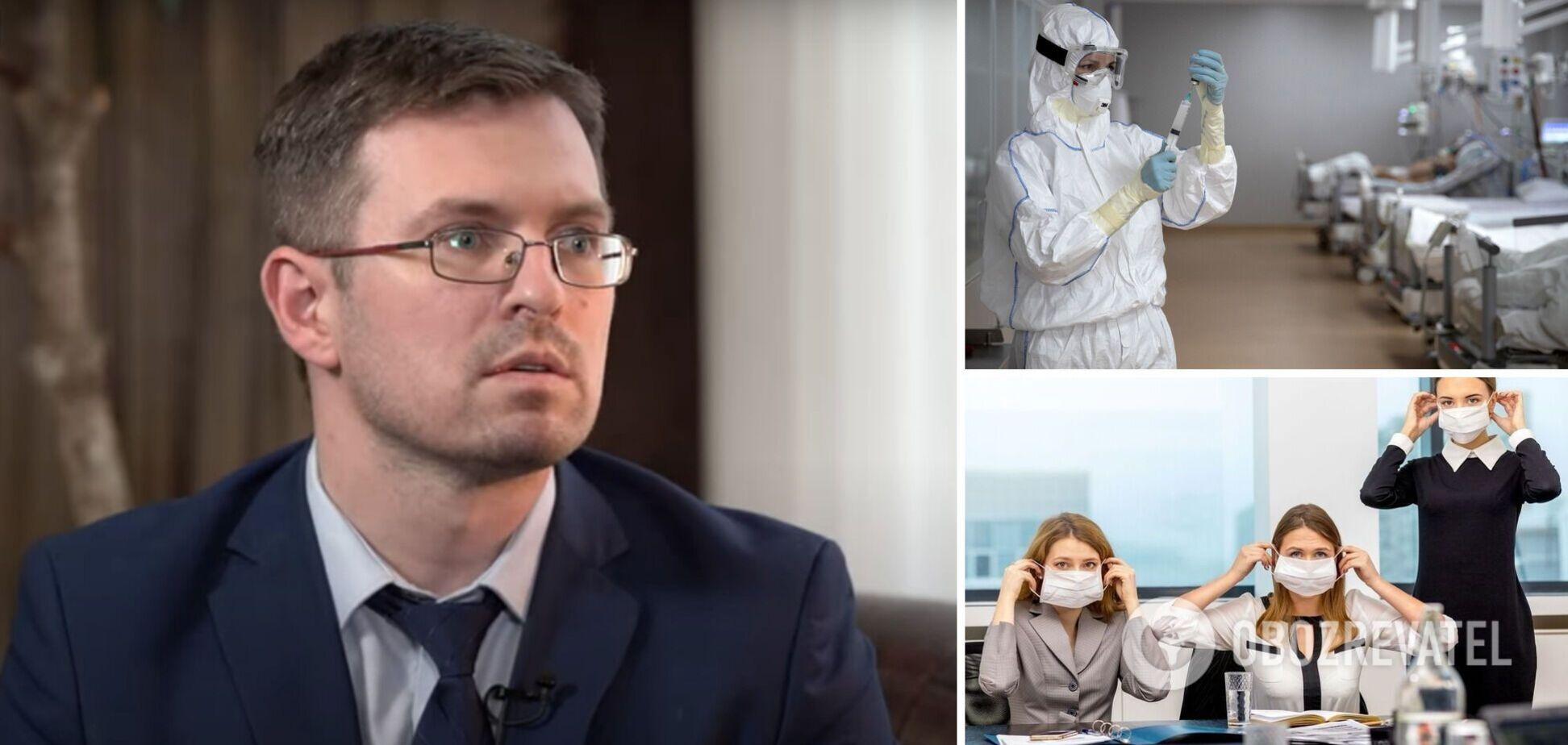 Скільки триватиме пандемія COVID-19 і коли скасують масковий режим: Кузін озвучив прогноз