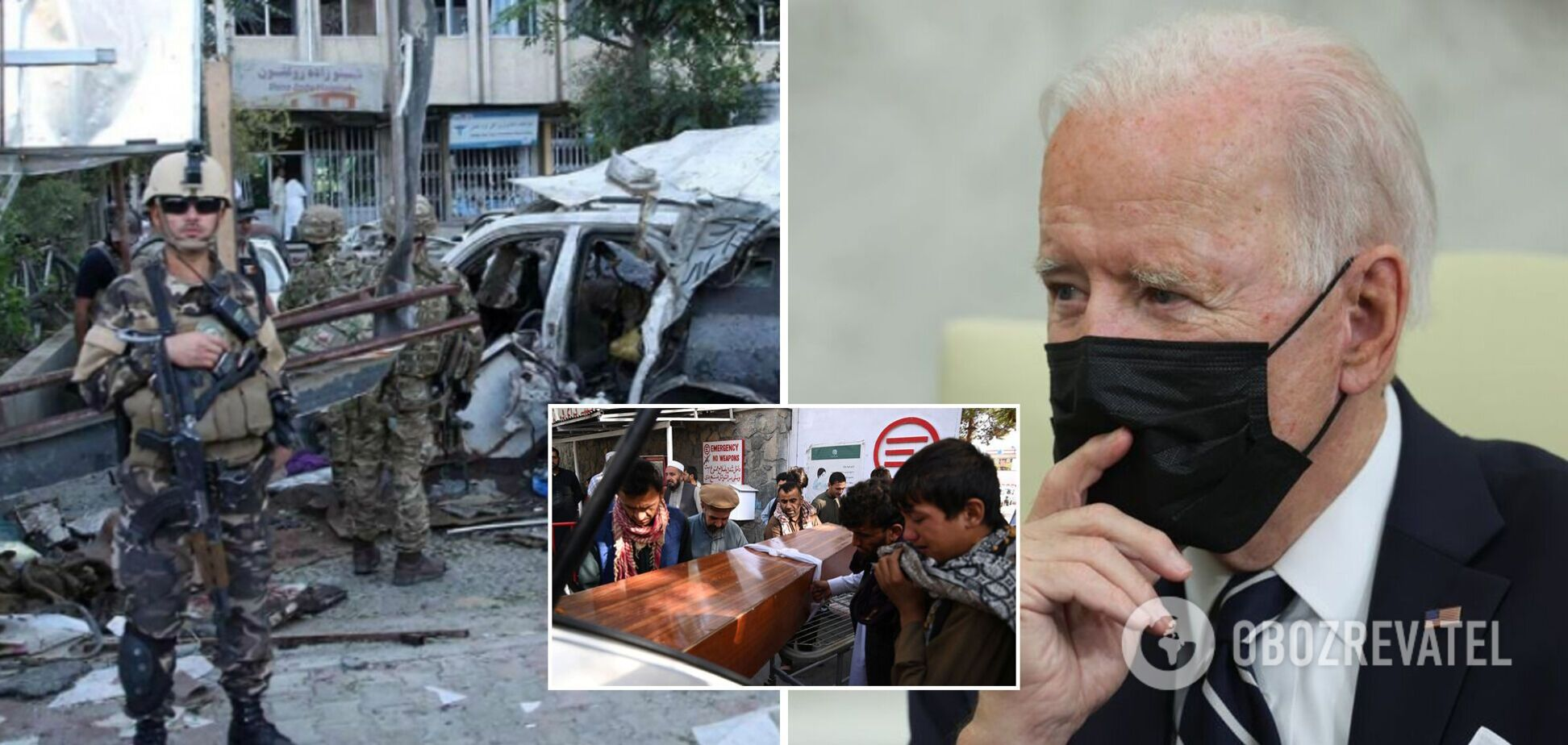 В Белом доме заявили об угрозе новых терактов в Кабуле