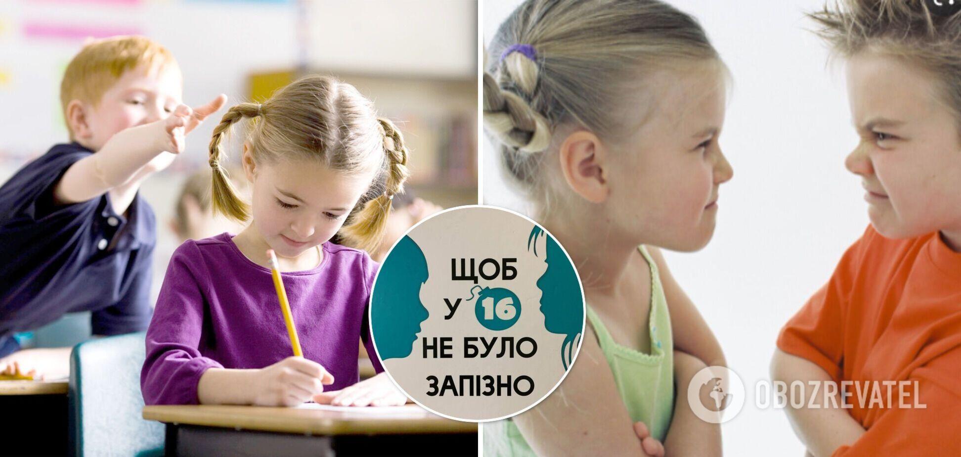 В Украине разгорелся скандал вокруг книги о гендерном воспитании. Все подробности и реакция сети