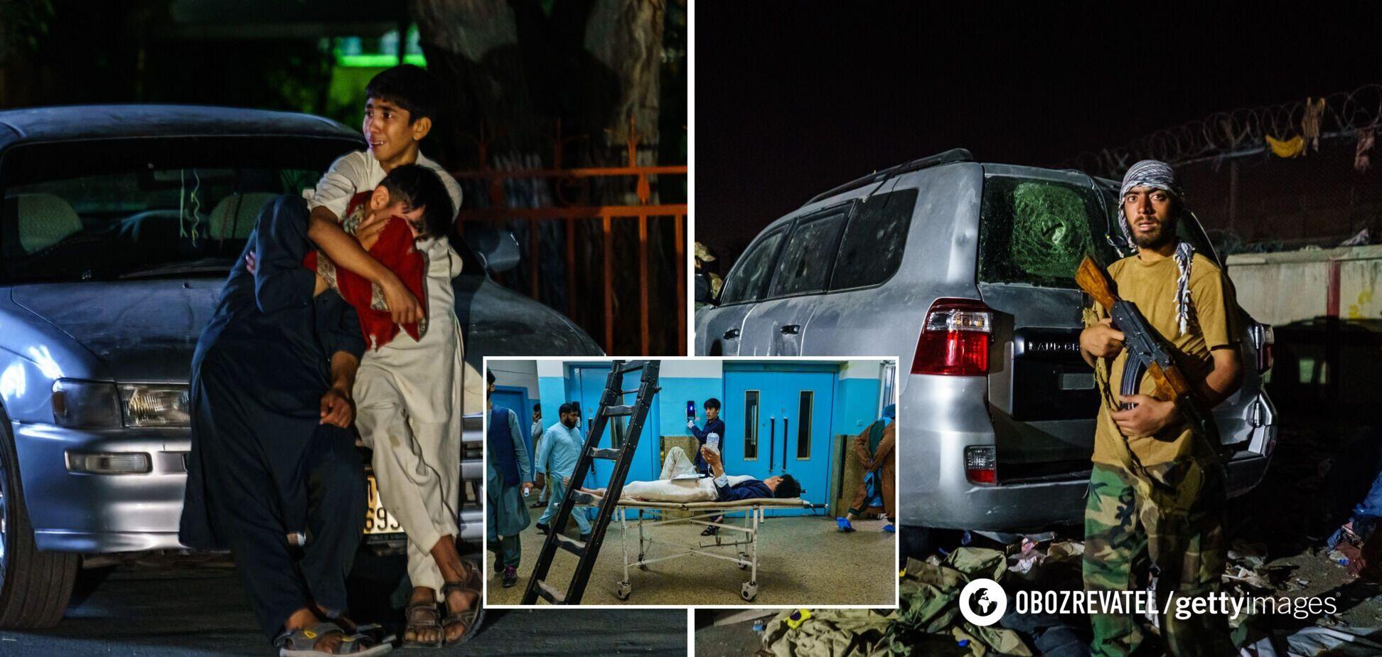 Кабул сотрясли смертельные взрывы. Фоторепортаж с места теракта