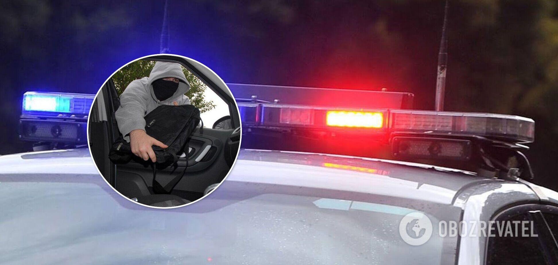 У Дніпрі з авто вкрали пів мільйона гривень, в місті оголосили план 'Перехоплення', – ЗМІ