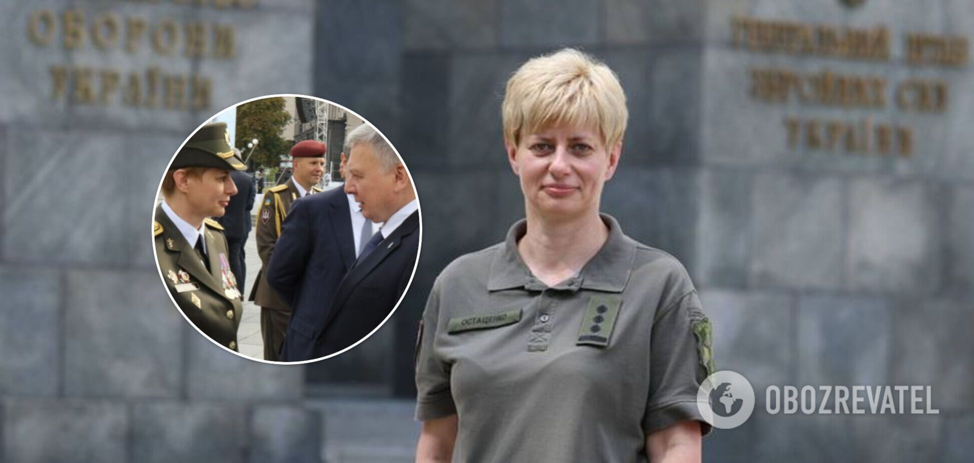Головком Медичних сил України стала першим бригадним генералом-жінкою в ЗСУ