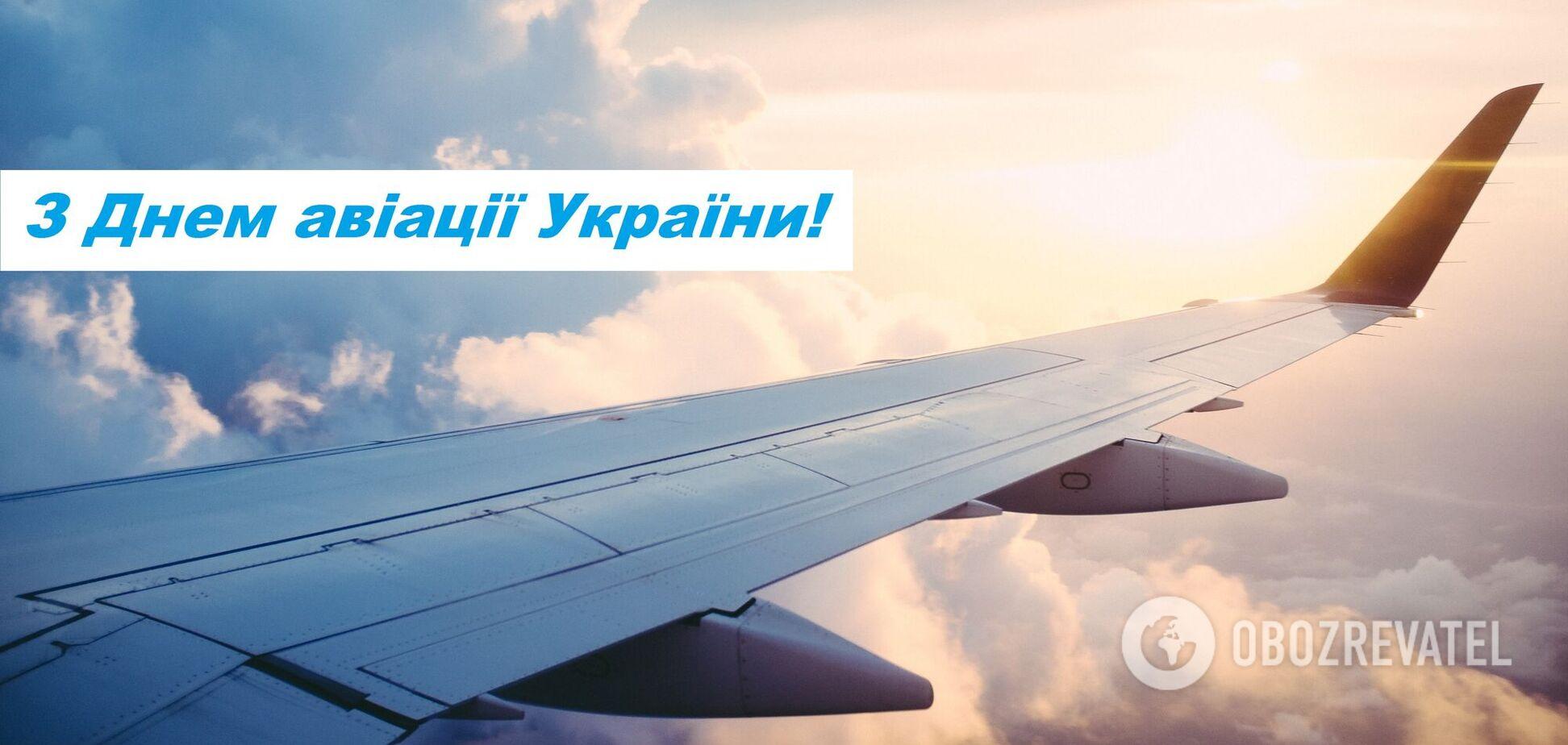 2021 року День авіації України випадає на 28 серпня