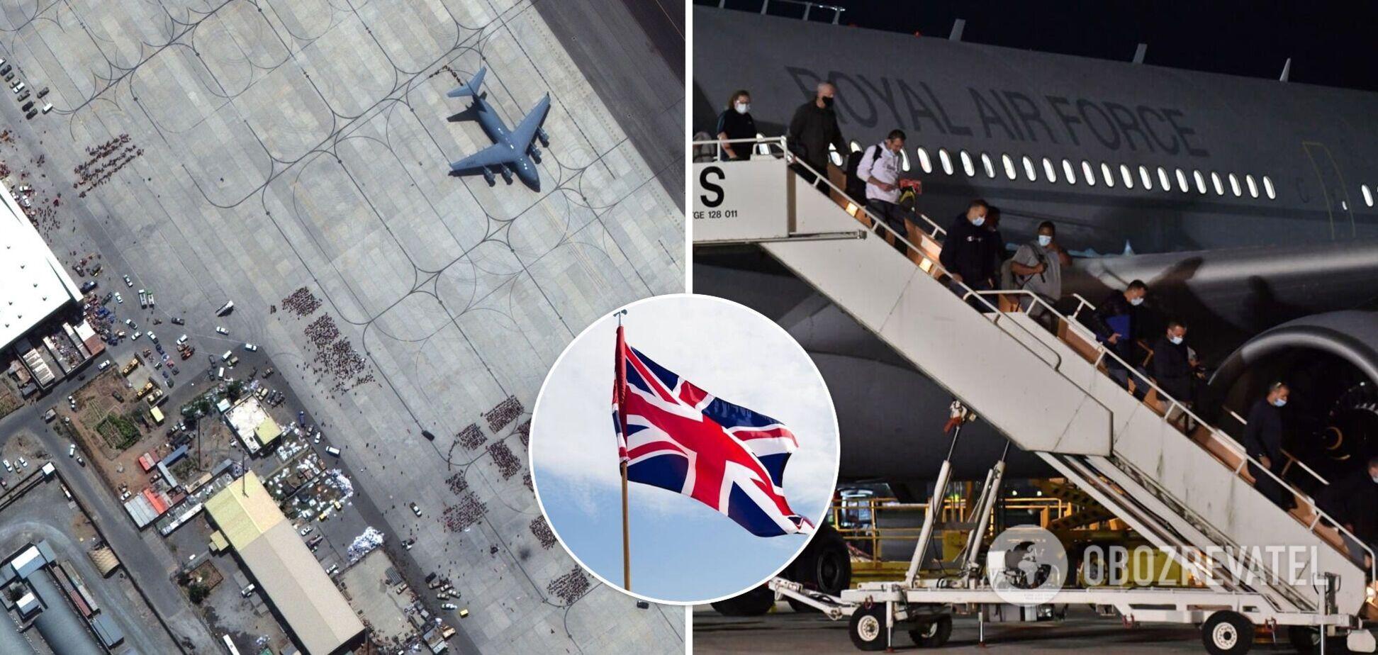 Евакуація до Великобританії з Афганістану