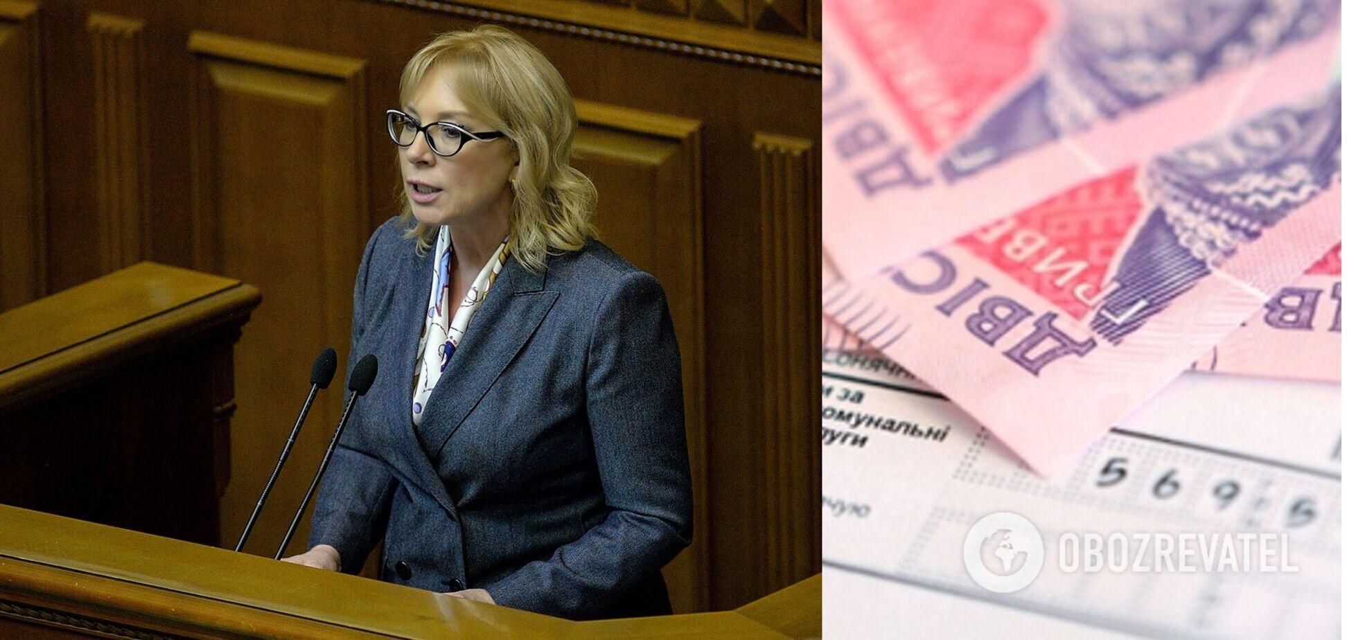 Людмила Денісова відповіла, чи законні списки боржників за комуналку