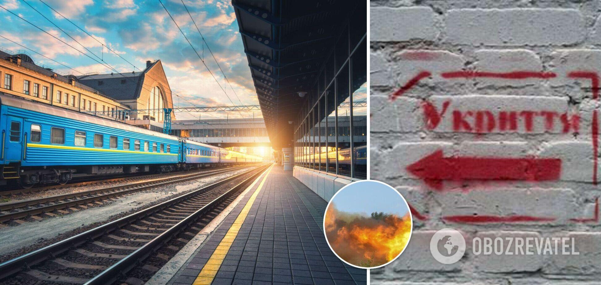 Из-за обстрела Авдеевки ограничили движение поездов: все подробности