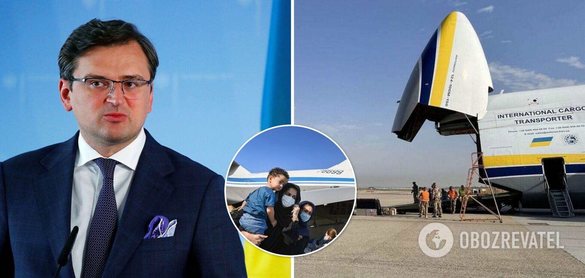Кулеба рассказал, что будет с эвакуацией из Афганистана после 31 августа