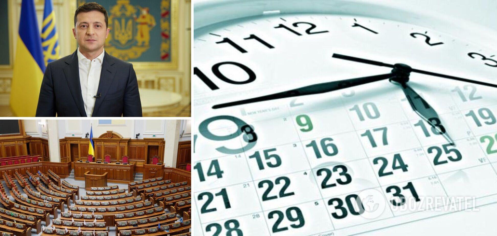 Чи скасують в Україні довгі вихідні та за яке свято нардепи проголосують зеленою кнопкою. Ексклюзив