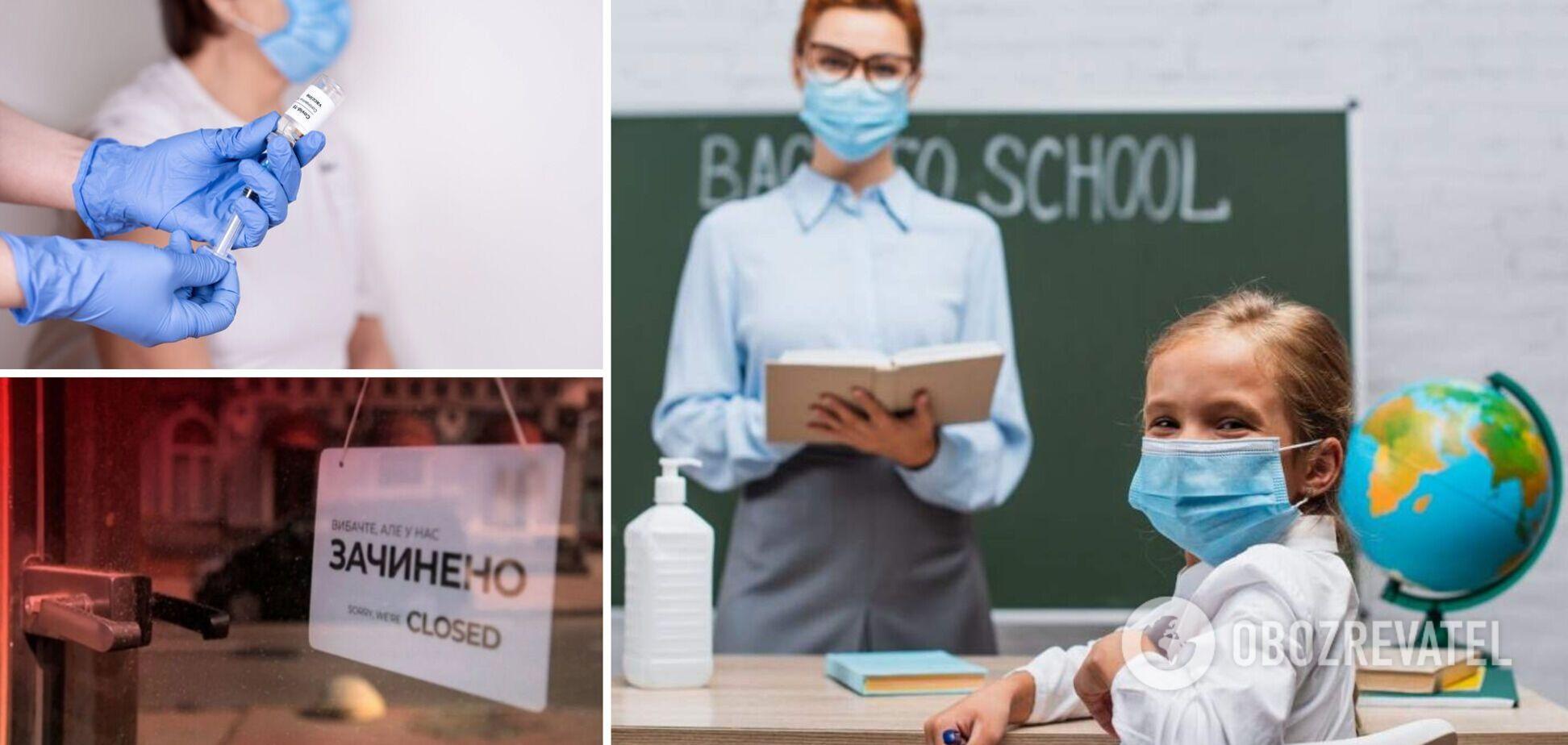 В Украине утвердили порядок отстранения от работы невакцинированных чиновников и учителей: что нужно знать