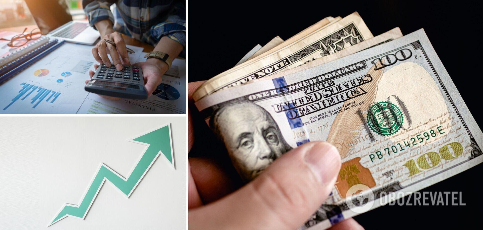 Як зміниться курс долара в Україні