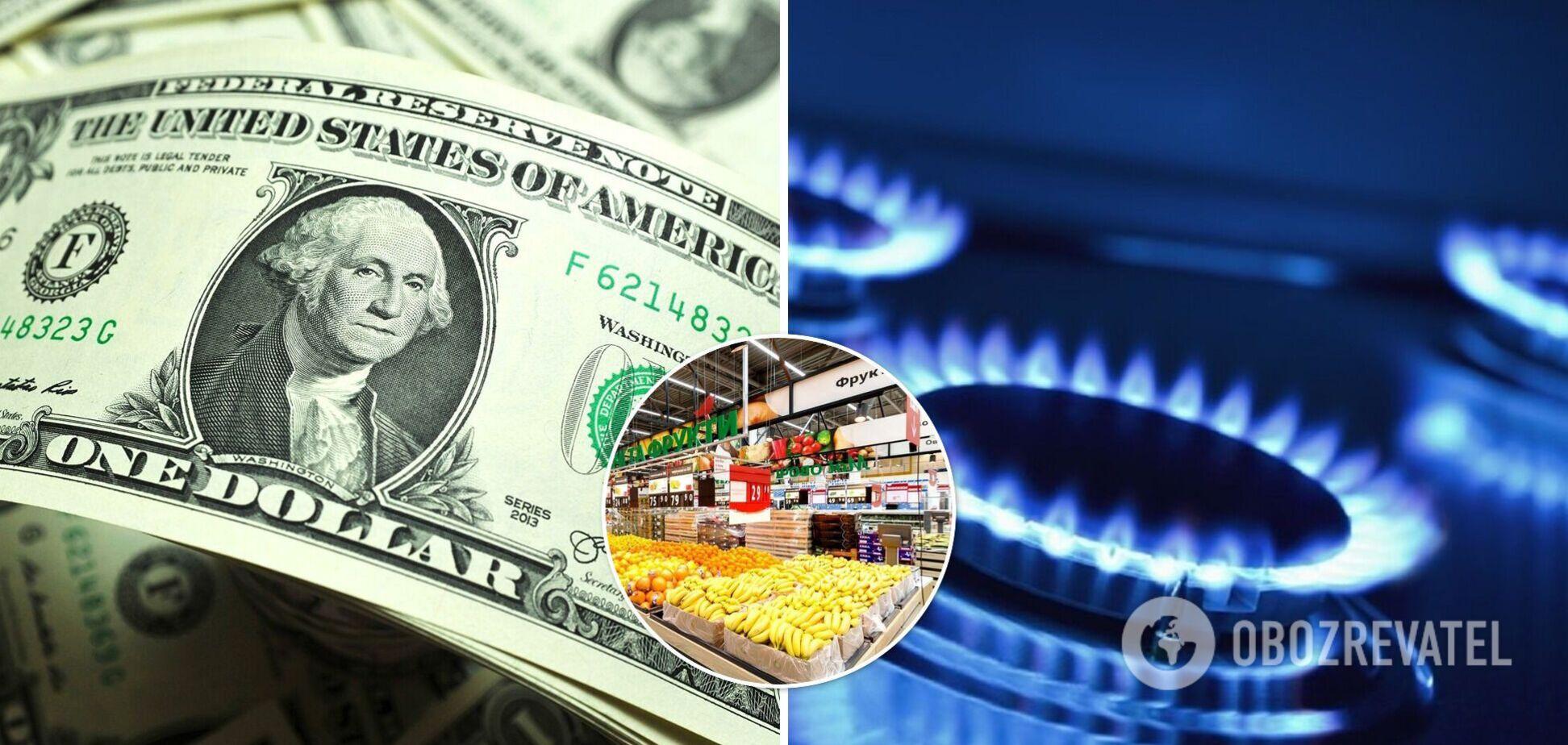 В сентябре подорожает доллар и газ