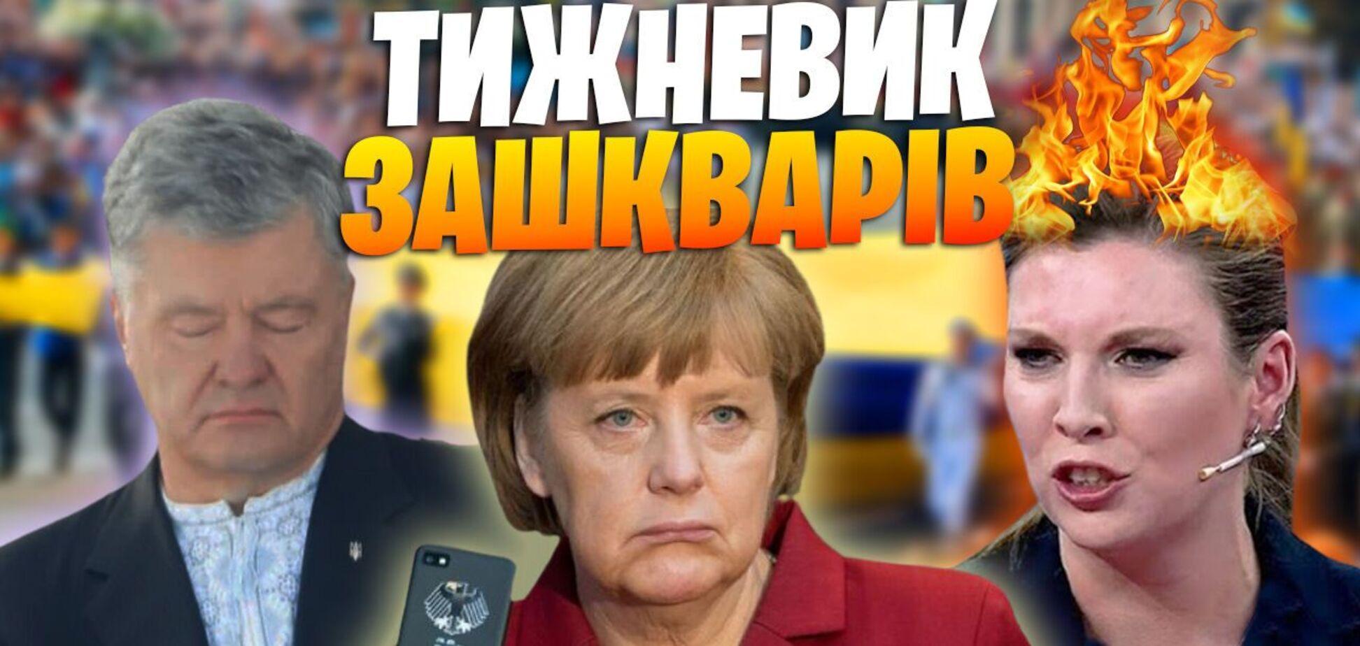 'Зелёный' Порошенко, карма для госслужащего и Меркель на связи. 'Еженедельник Зашкваров' от Конституционно-Правового Конгресса