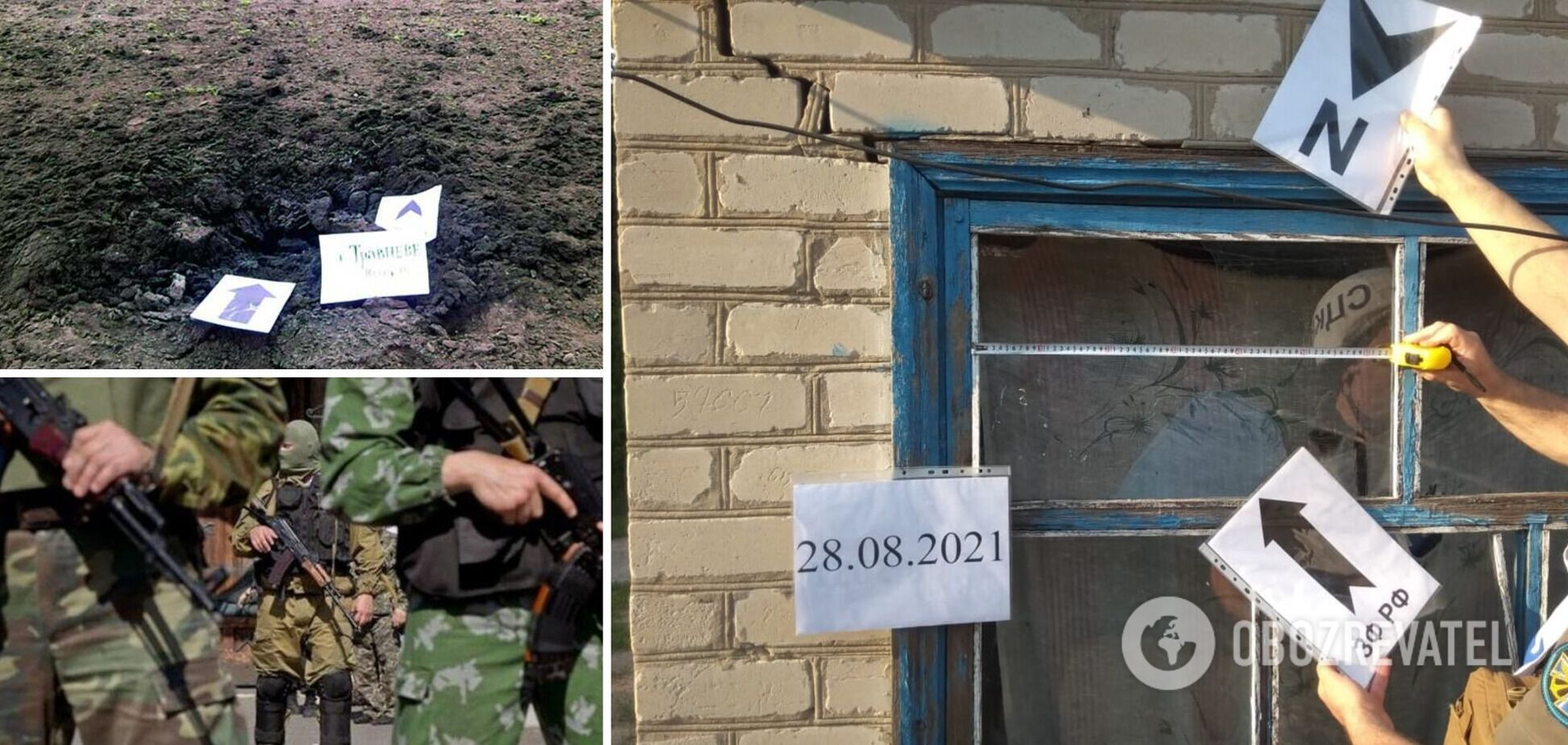 Окупанти вдруге за тиждень обстріляли Травневе на Донбасі, пошкоджений житловий будинок. Фото