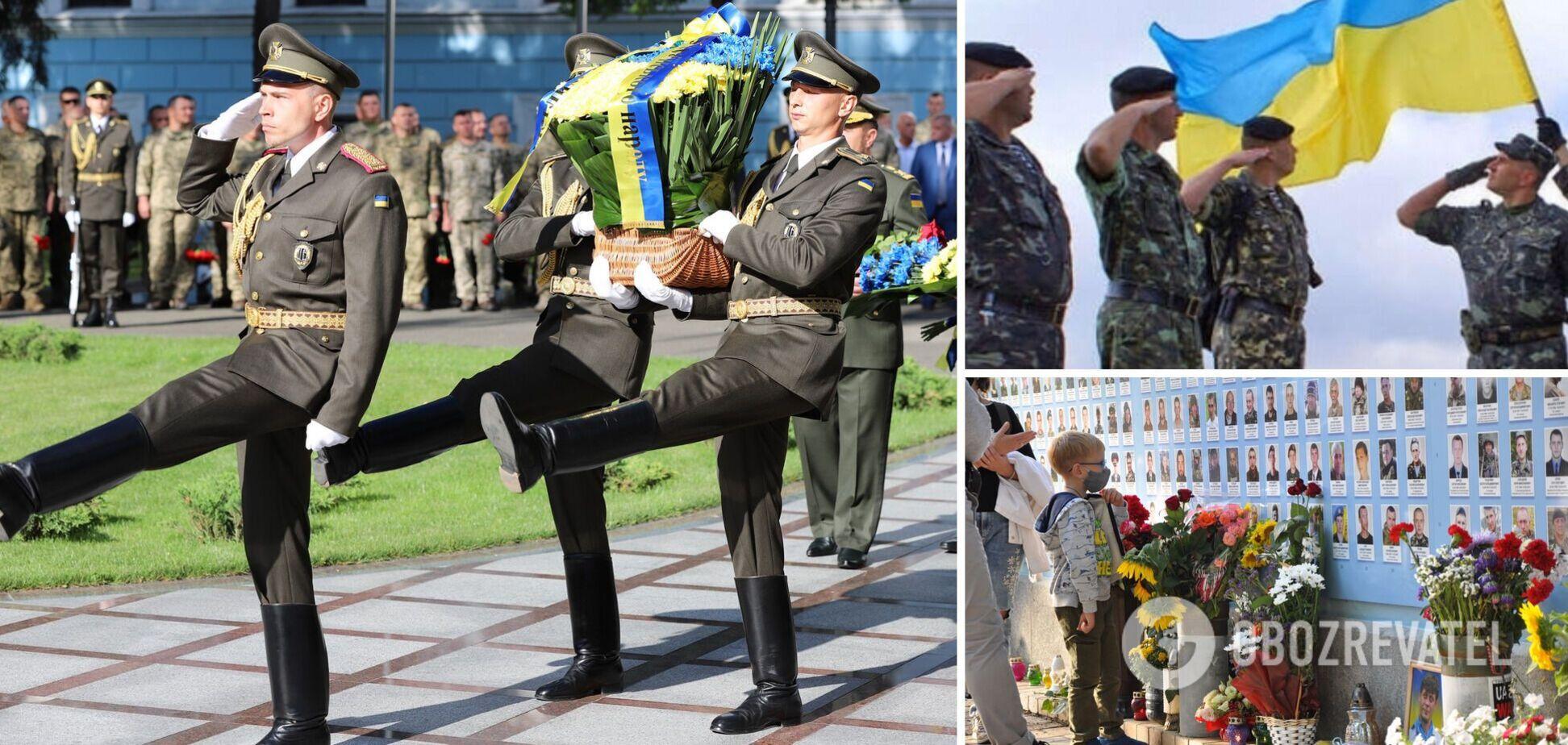 День памяти защитников Украины