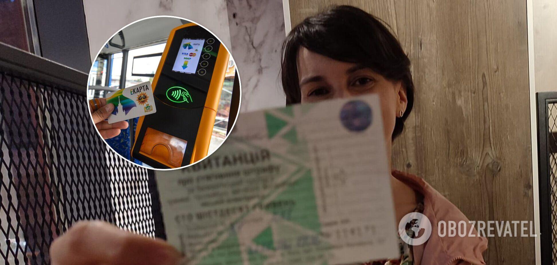 В Киеве пассажирке 'впаяли' штраф из-за валидатора и заставили заплатить онлайн