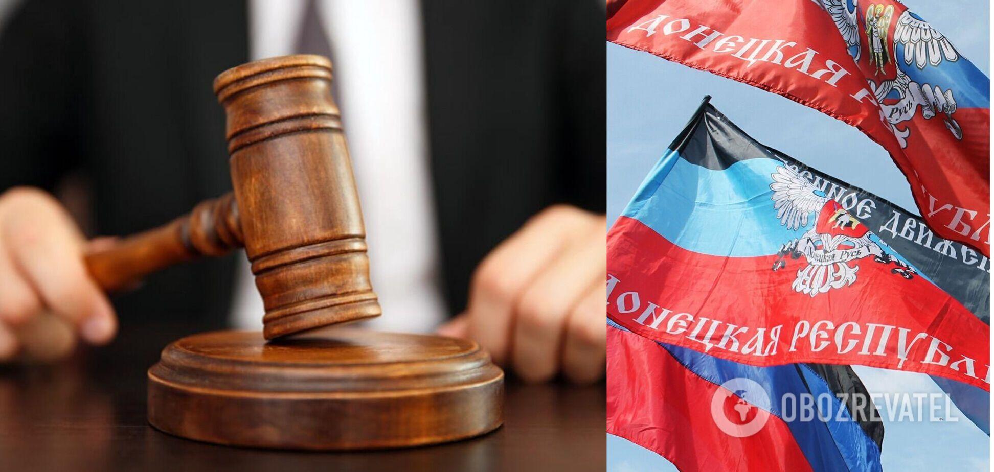 В Украине отправят под суд 'экс-замминистра 'ДНР'