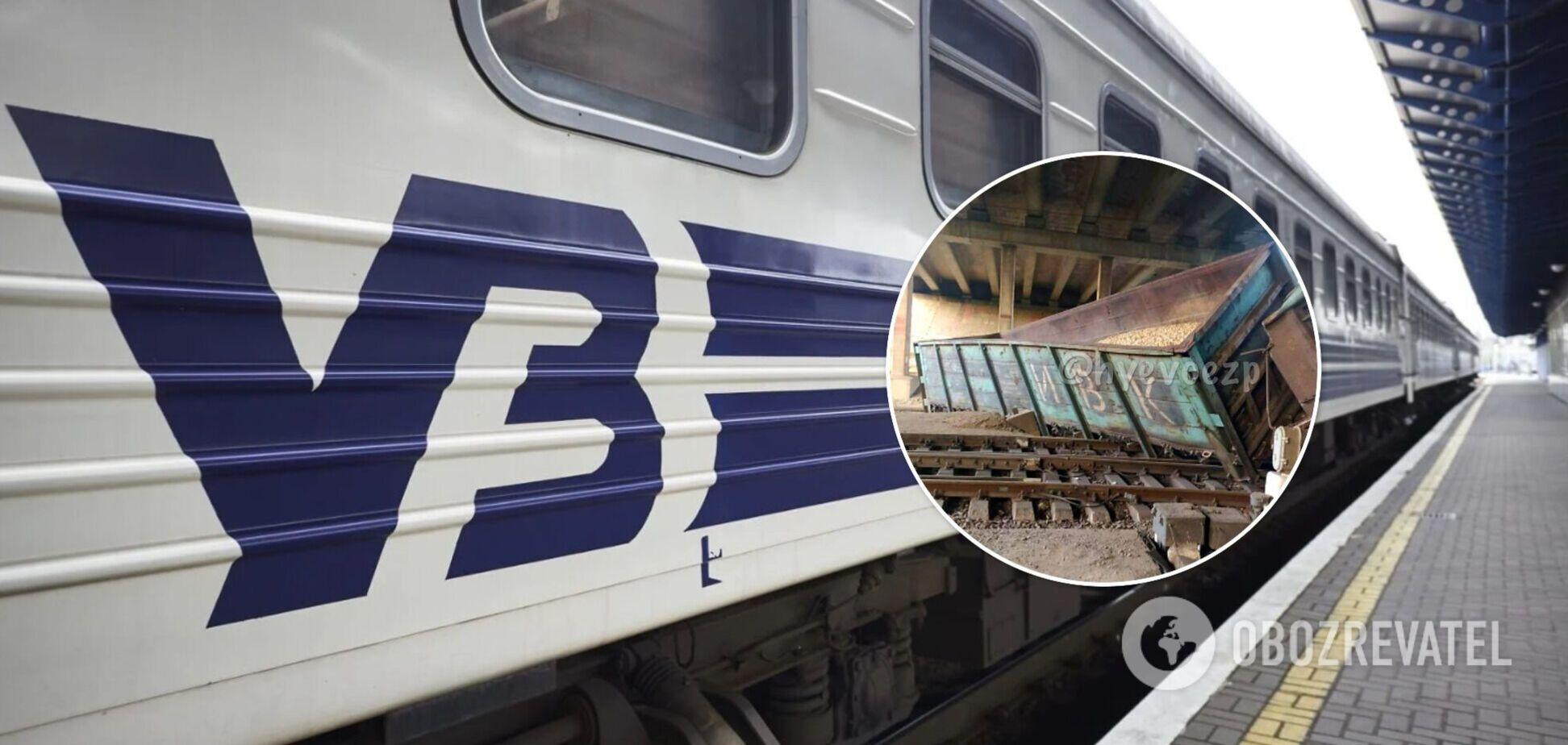 В Запорожье сошел с рельсов грузовой поезд: в УЗ предупредили пассажиров о задержках