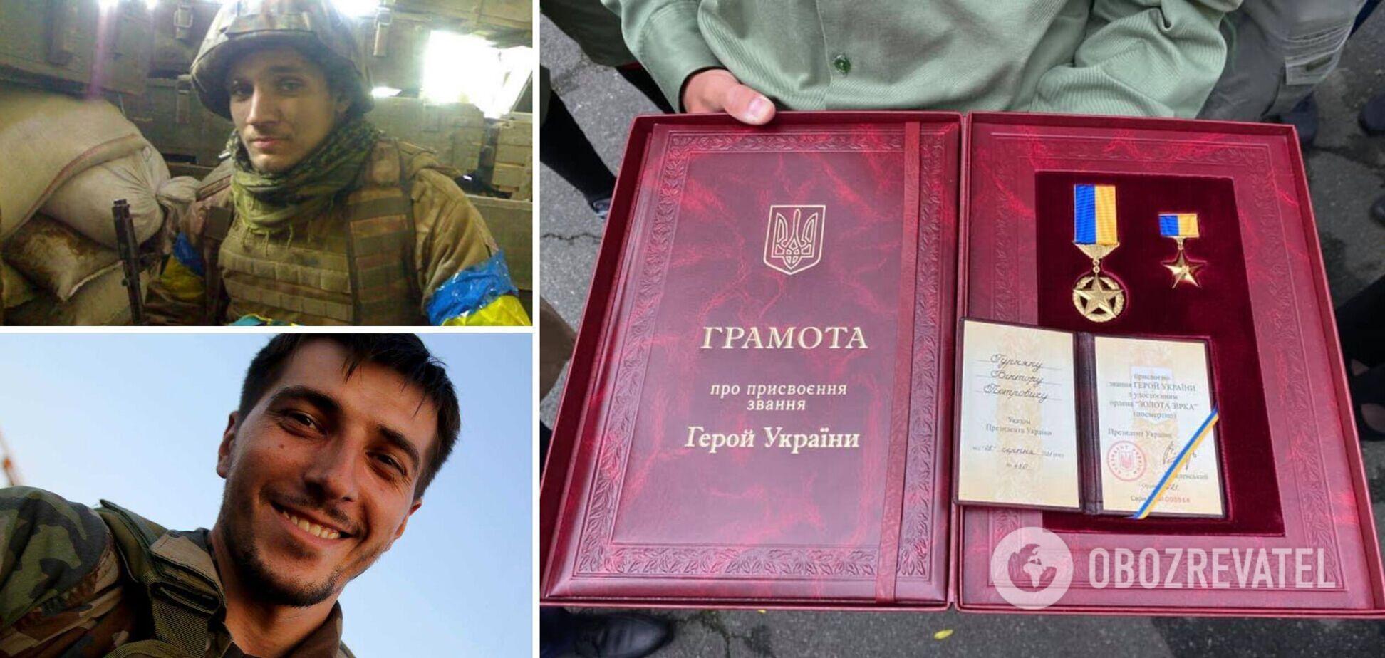 Загиблі на Донбасі бійці Гурняк і Горбенко стали Героями України