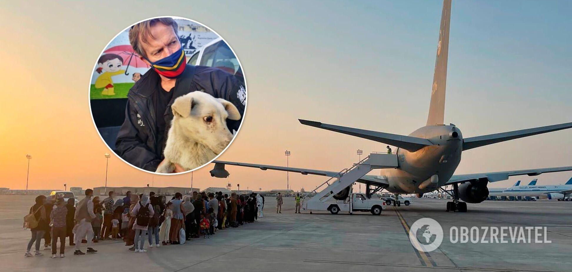 Евакуація тварин з Афганістану