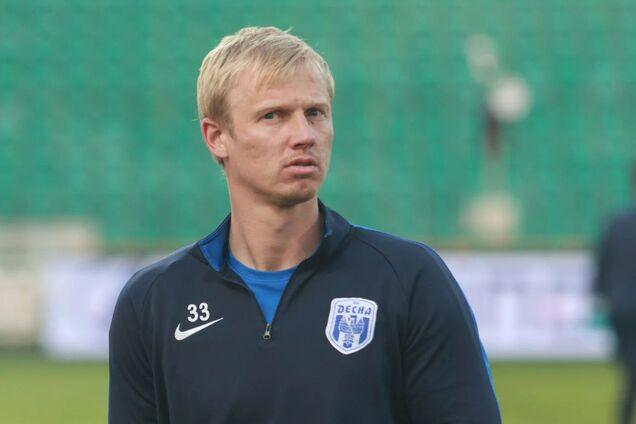 Украинский клуб выгнал известного футболиста за пьянство и попросил конкурентов его не подписывать