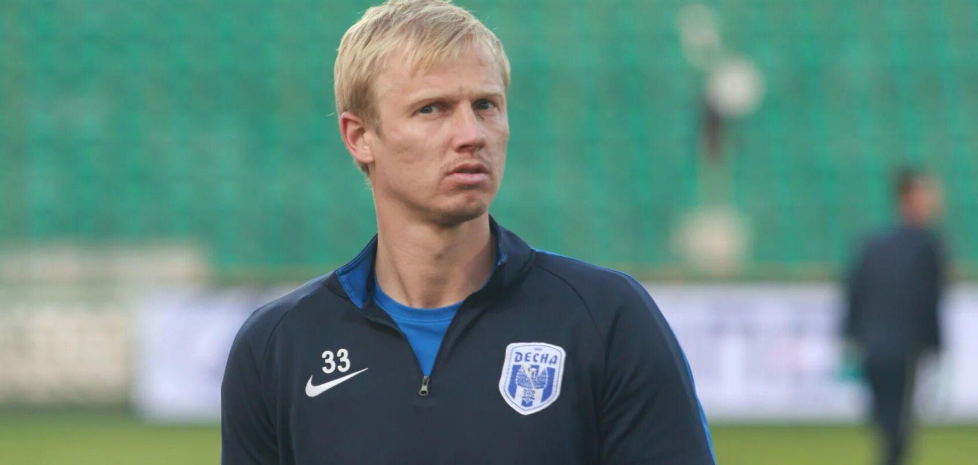Андрій Слинкин