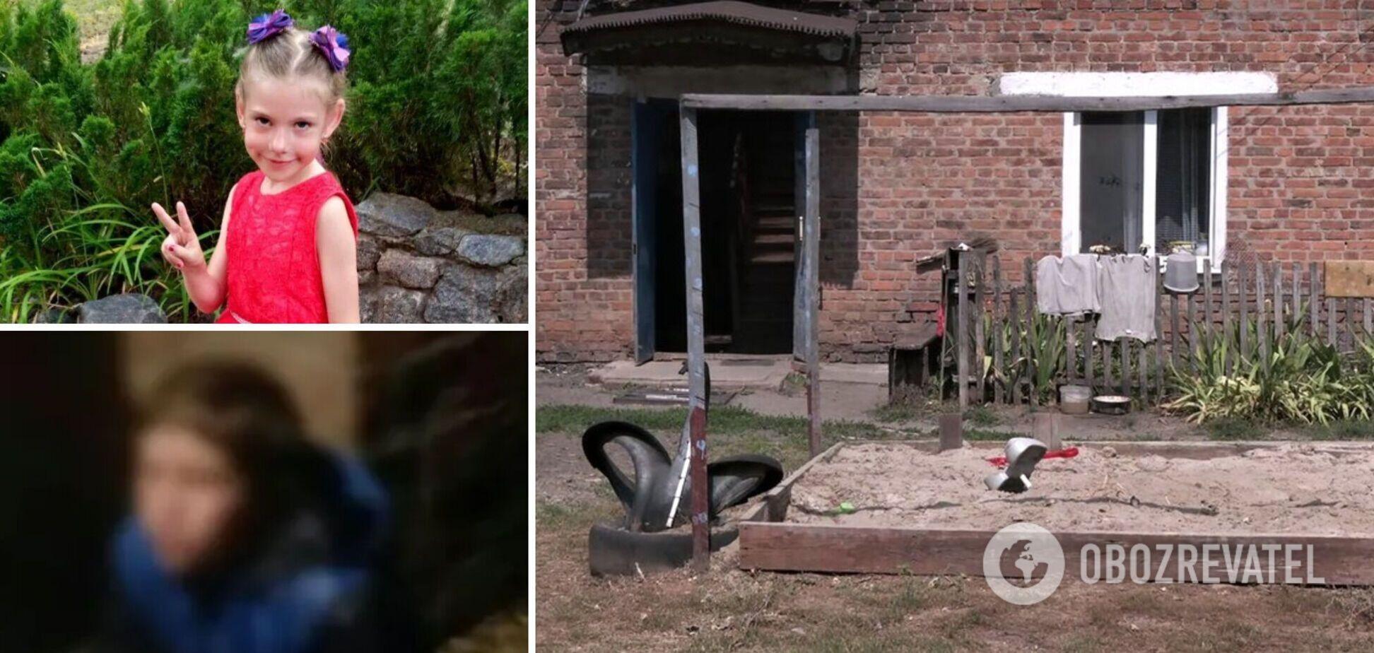 Підліток був п'яний: спливли нові деталі вбивства 6-річної дівчинки на Харківщині