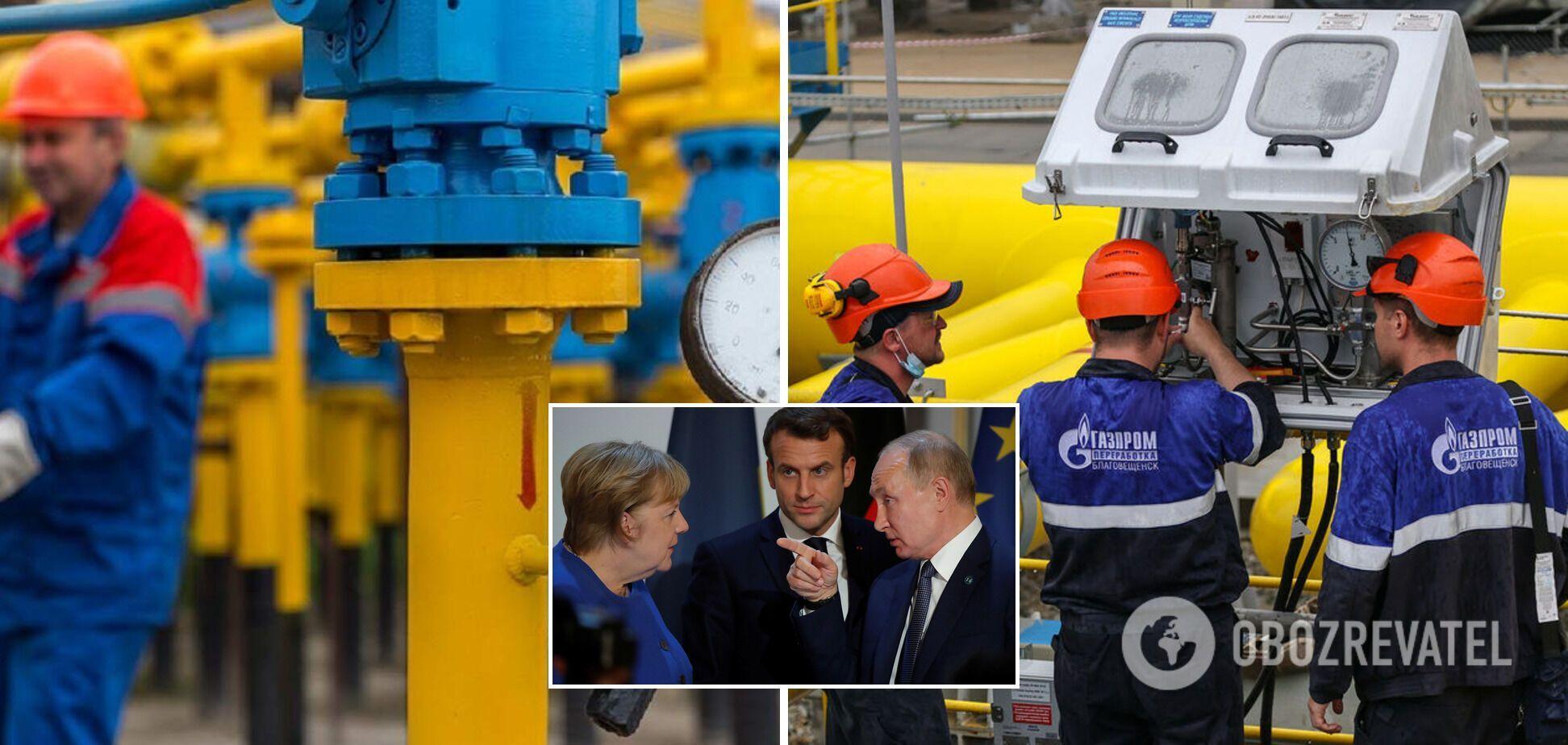 'Танец морячка' от Газпрома: почему Россия не сможет без украинской ГТС