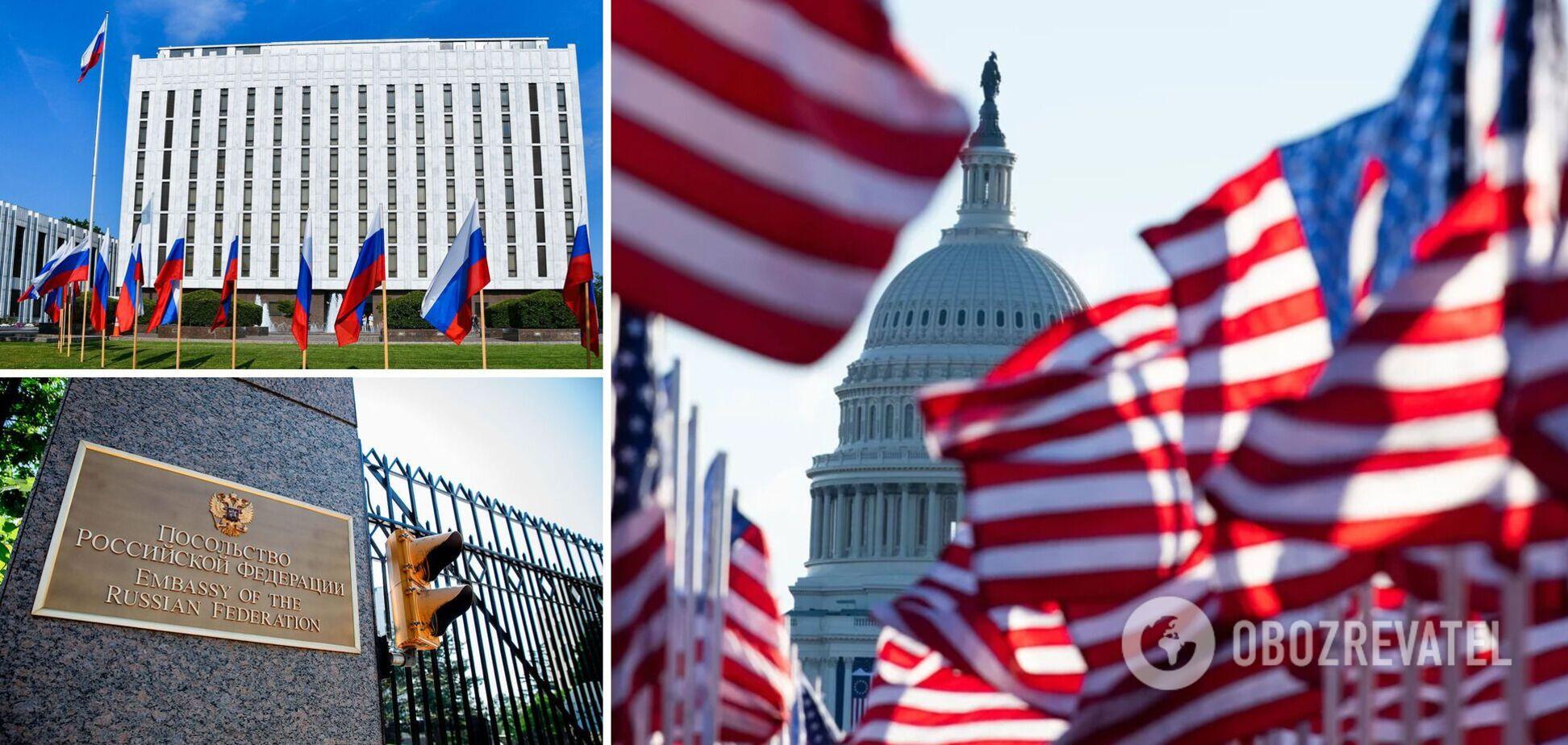 Высылка дипломатов РФ из США